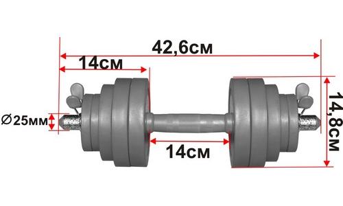 гантель 16 кг