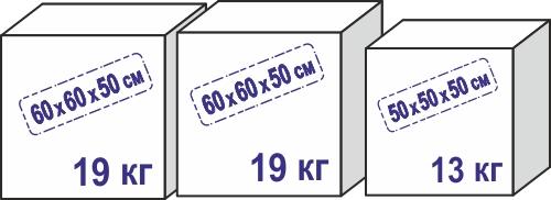 Замок GB7,5 S на платформе 32 х 35